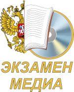 экзамен медиа логотип